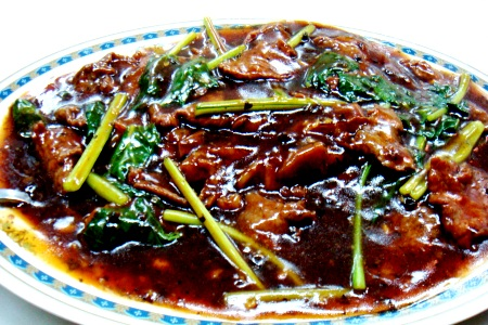 Where's the Best Beef Hor Fun?