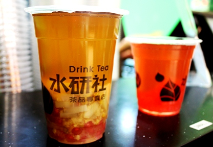 Drink Tea 水研社 – Bubble Tea with Pink Coloured Pearls