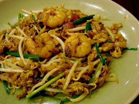 Penang Road Café – Chin Ho Chiak