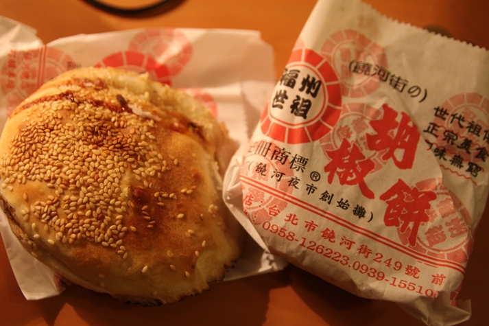 Pork Pepper Buns 福州世祖胡椒饼 – So Meaty and So Good