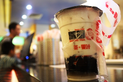 Share Tea 歇脚亭 - Taiwan's No 1 Bubble Tea is in Orchard