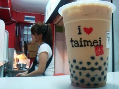 I Love Taimei - Order a piece of Selina, Ella and Hebe?