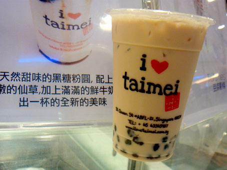 I Love Taimei - Enjoy a delicious piece of S.H.E!