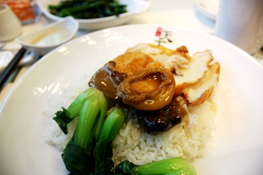 Ah Yat – Abalone In My Fried Rice