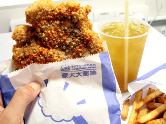Hot Star - Taiwan's Most Popular Fried Chicken is in Singapore