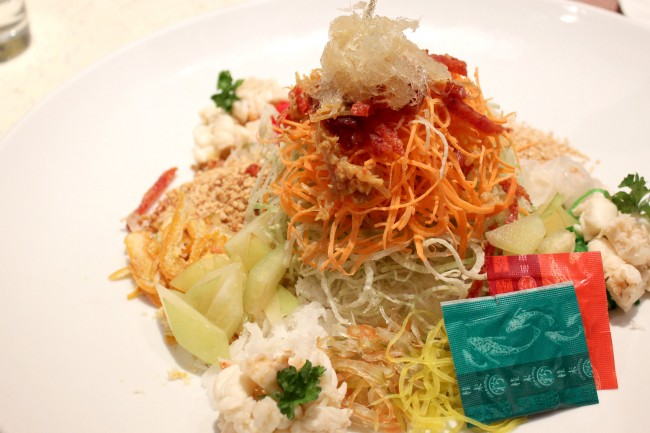 Plaza Brasserie Dragon Feast - Presenting the Three Kingdom Yu Sheng