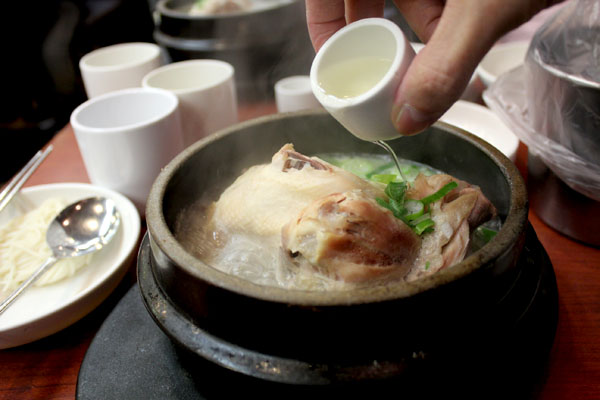 Korea Samgyetang – The 1st Korean Ginseng Chicken Soup Restaurant in Seoul