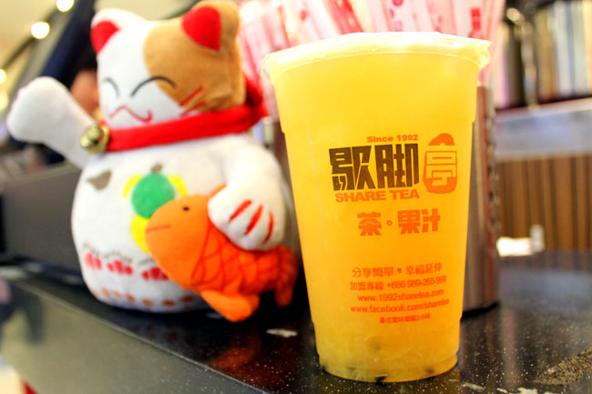 ShareTea - Love for Bubbletea