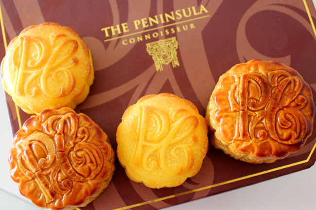 Peninsula Hotel Hong Kong Cake Shop