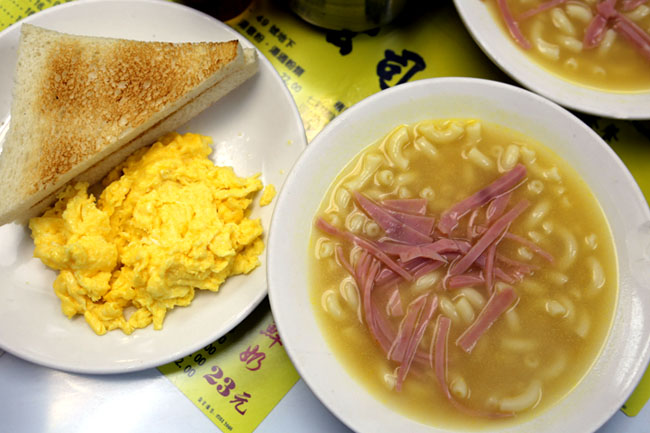 Australian Dairy Company 澳洲牛奶公司 - Long Queues, Short Service & Very Good Scrambled Eggs At Hong Kong