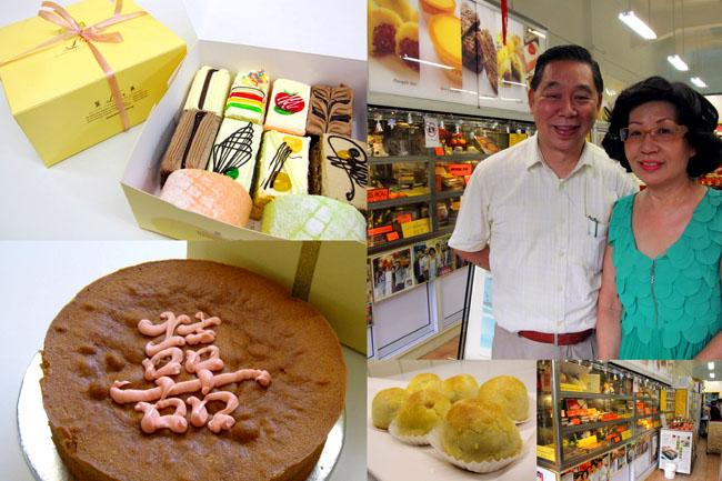 Le Cafe Guo Da Li Cake