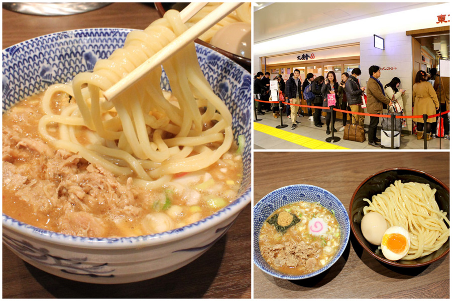Rokurinsha 六厘舎 - Known to be Tokyo's Best Tsukemen, At Tokyo Station And Tokyo Skytree