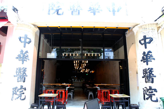The chit chat cafe