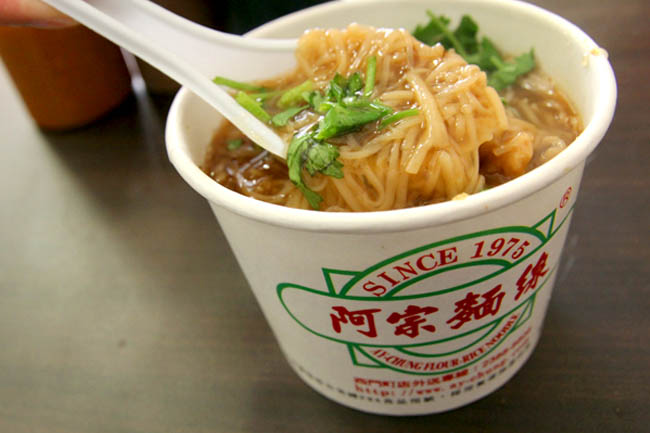 Ah Zong Mian Xian 阿宗麵線 - Best Mee Sua at Taipei, No Seats