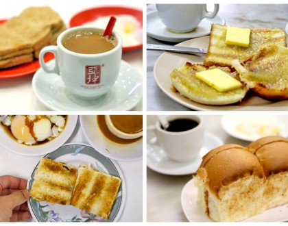 20 Local Coffee Places In Singapore - For Our Favourite Kopi & Toast