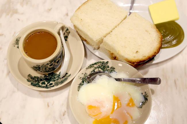 Wang Cafe Suntec City