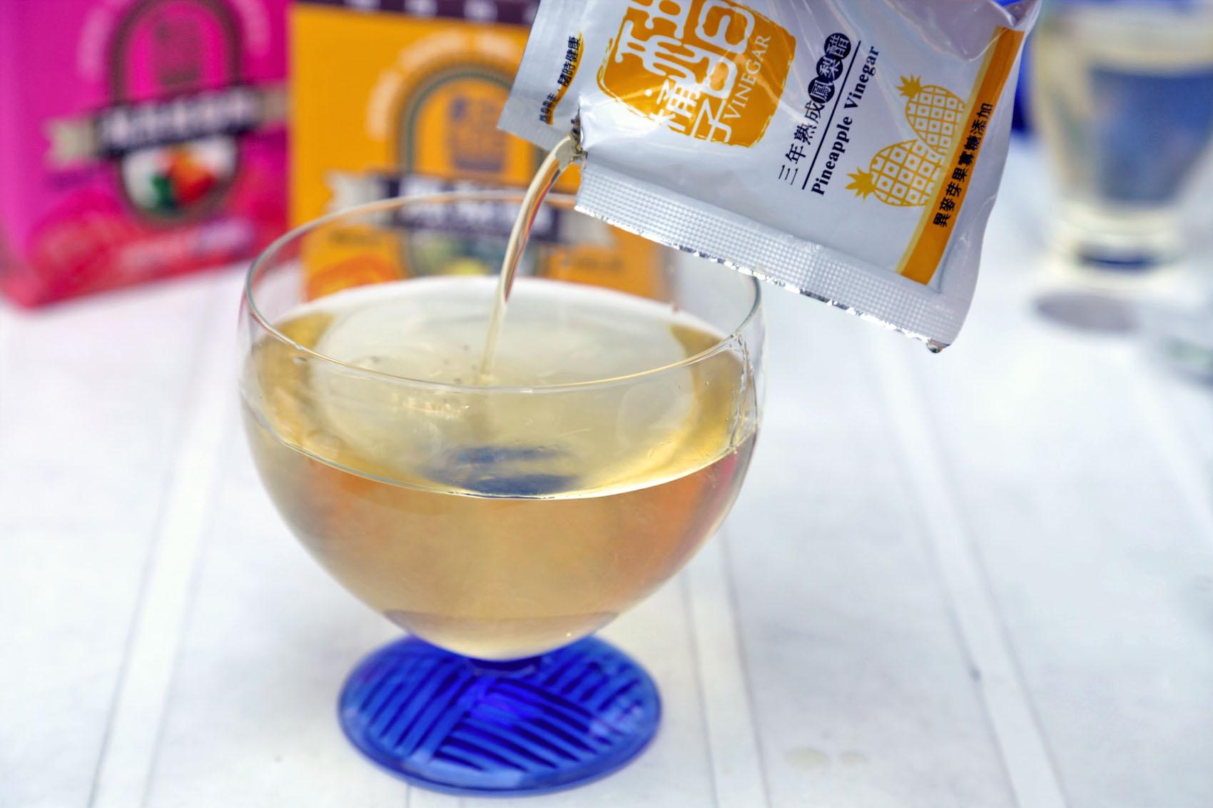 how to make fruit vinegar