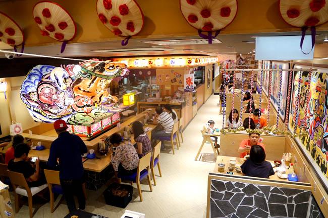 Amori Japanese Restaurant