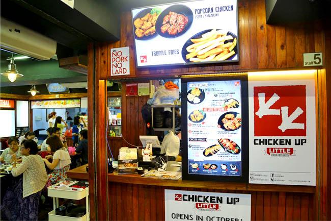 Chicken Up Little Best Korean Fried Chicken Opens A Little Stall