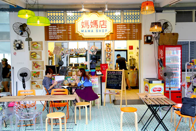 The mama shop actresses felicia chin sora ma start a for 195 pearl hill terrace singapore