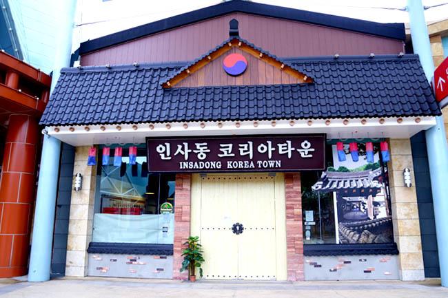 insadong korea town singapore s largest korean food place at