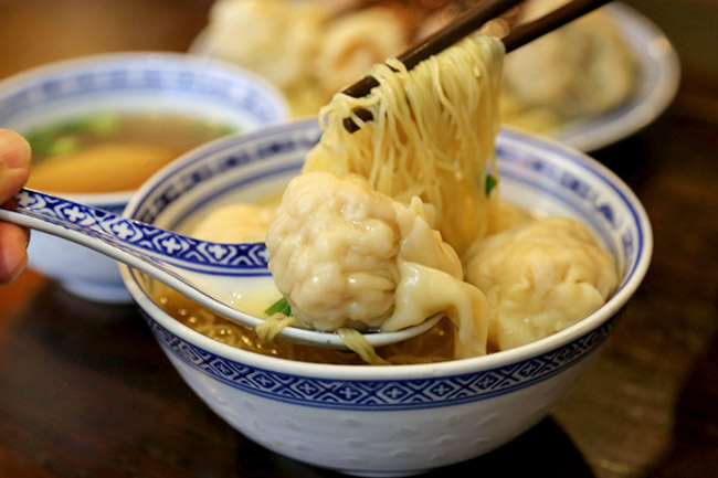 Tsim Chai Kee 沾仔记 - Michelin Bib Gourmand Ping Pong Wonton, At Hong Kong Central