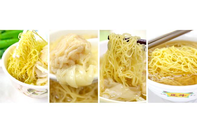 Best Wonton Noodles In Hong Kong 香港最佳雲吞面