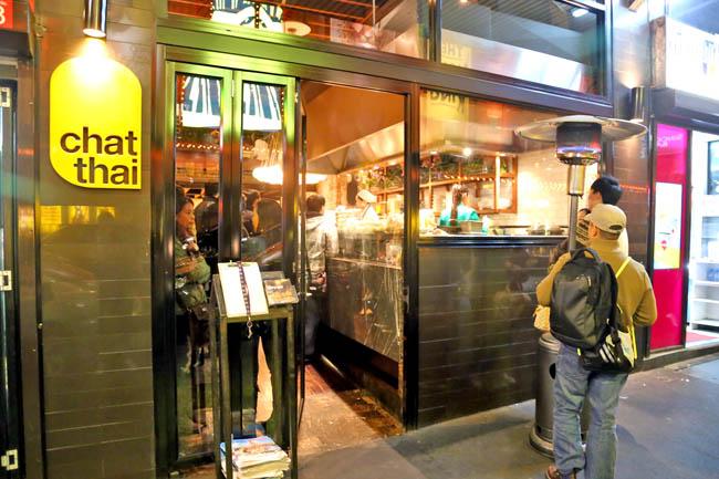 Home Thai Restaurant Sydney Cbd
