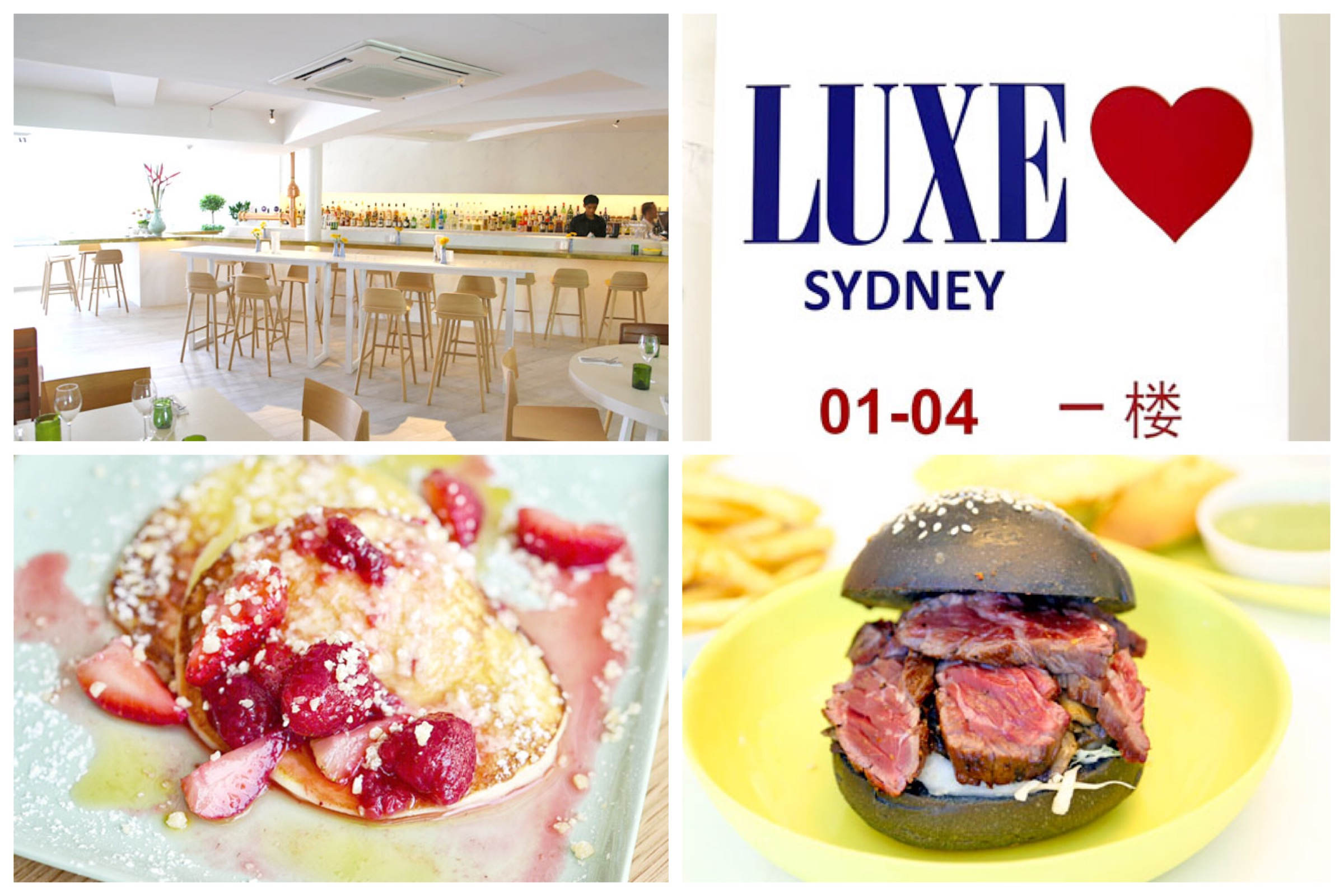 [Closed] Luxe – Australian Style Café At Keong Siak Has Ended Operations