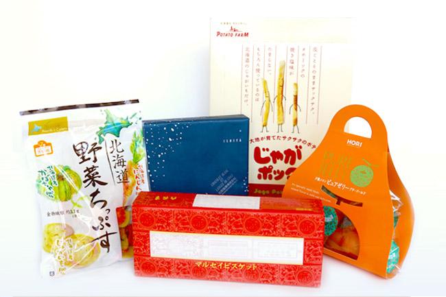 Hokkaido Omiyage Set - $25 Promo Price for Amazing Hokkaido Snacks!