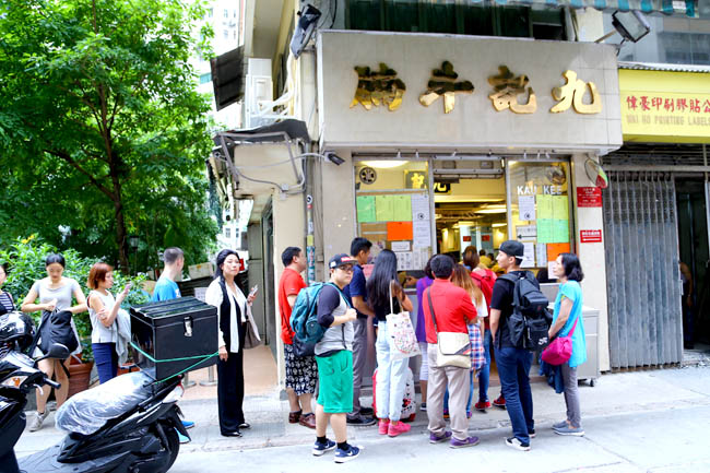 Korean celebrity shops in seoul