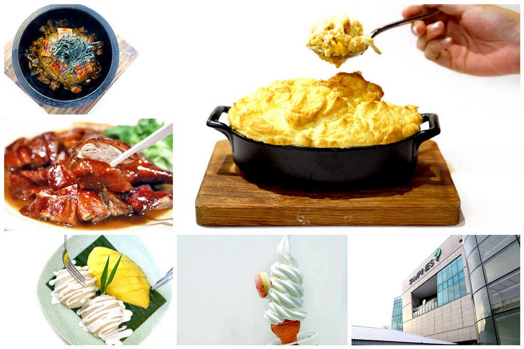 The Tampines 1 Food and Restaurants Guide