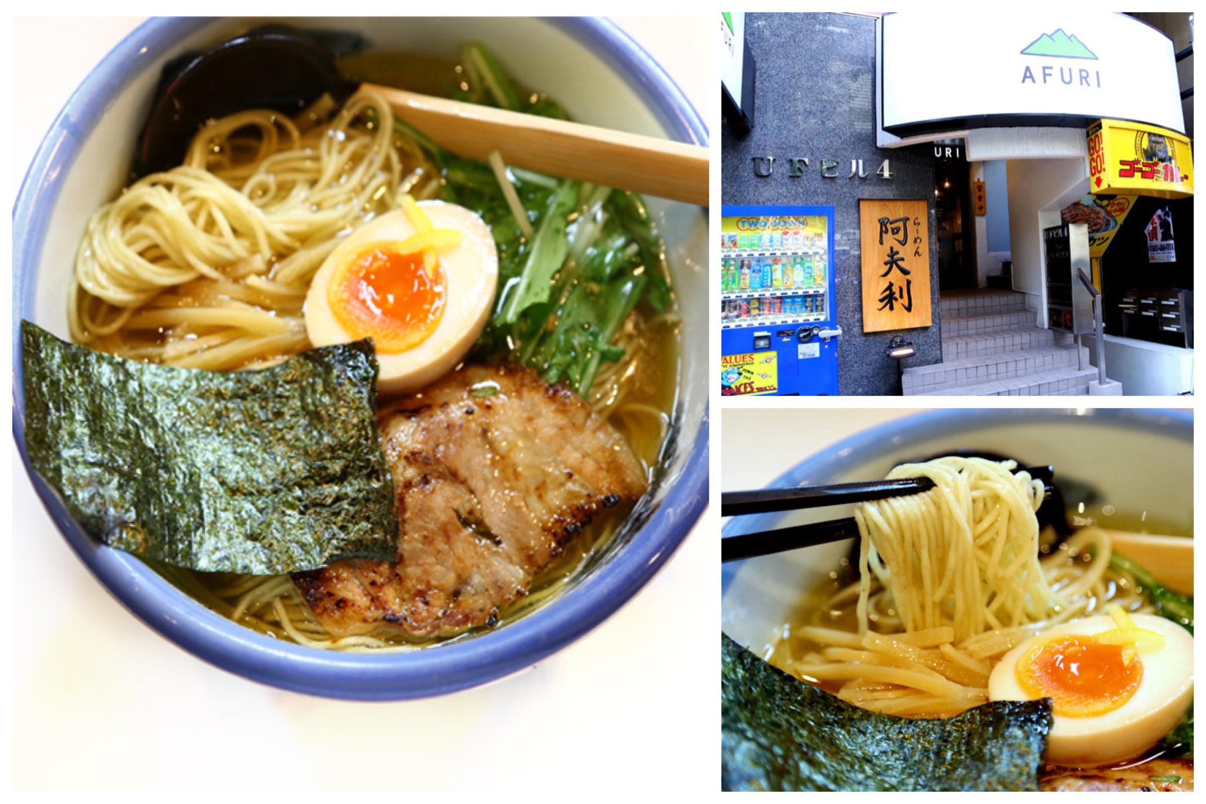 Afuri Ramen 阿夫利 – Popular, Refreshing Yuzu Ramen In Tokyo