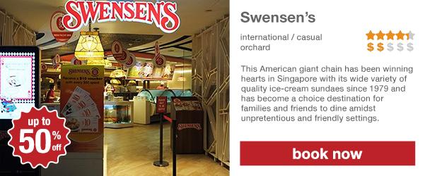 Swensen's @ Ion Orchard