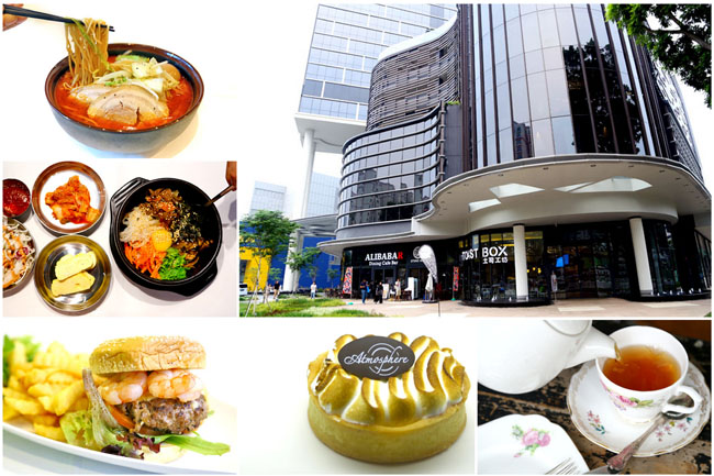 5 Food Places At Alexandra Central Mall