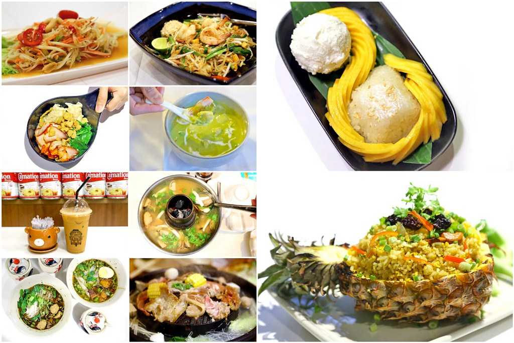 10 Favourite Thai Food + What The Dishes Mean In Thai