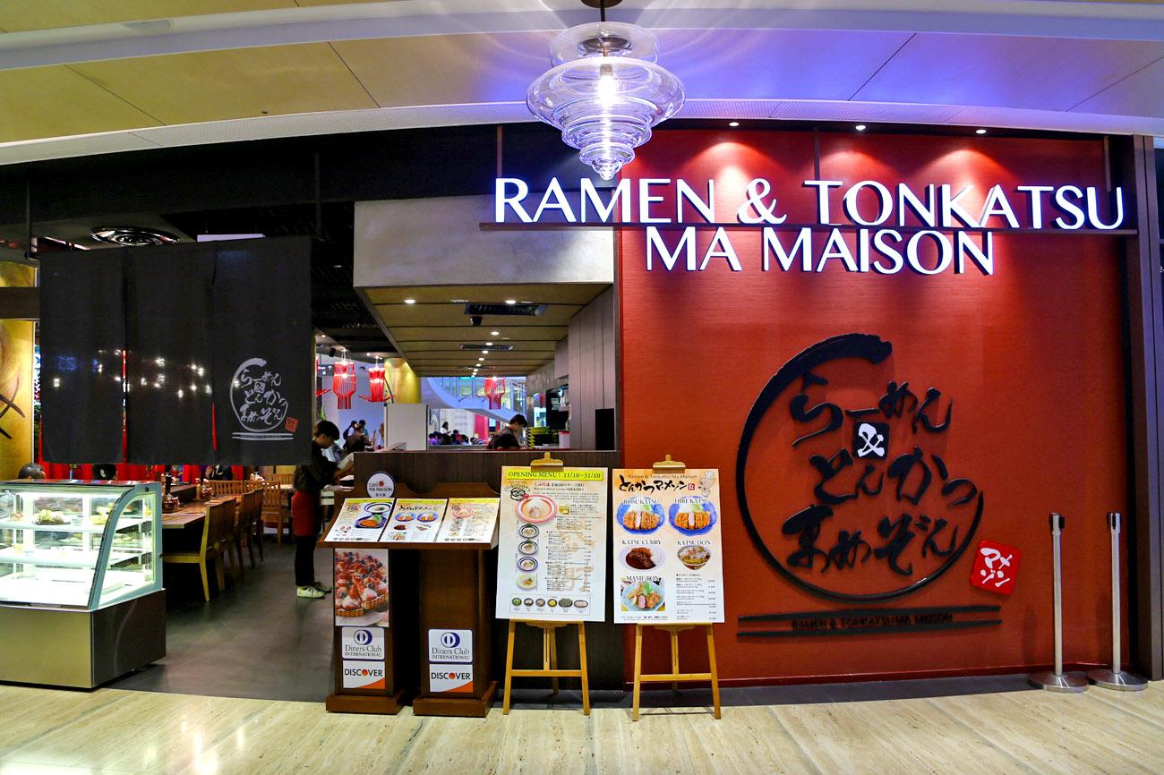 Restaurant ma maison affordable ma maison devanture ma for Aloha ma maison singapore