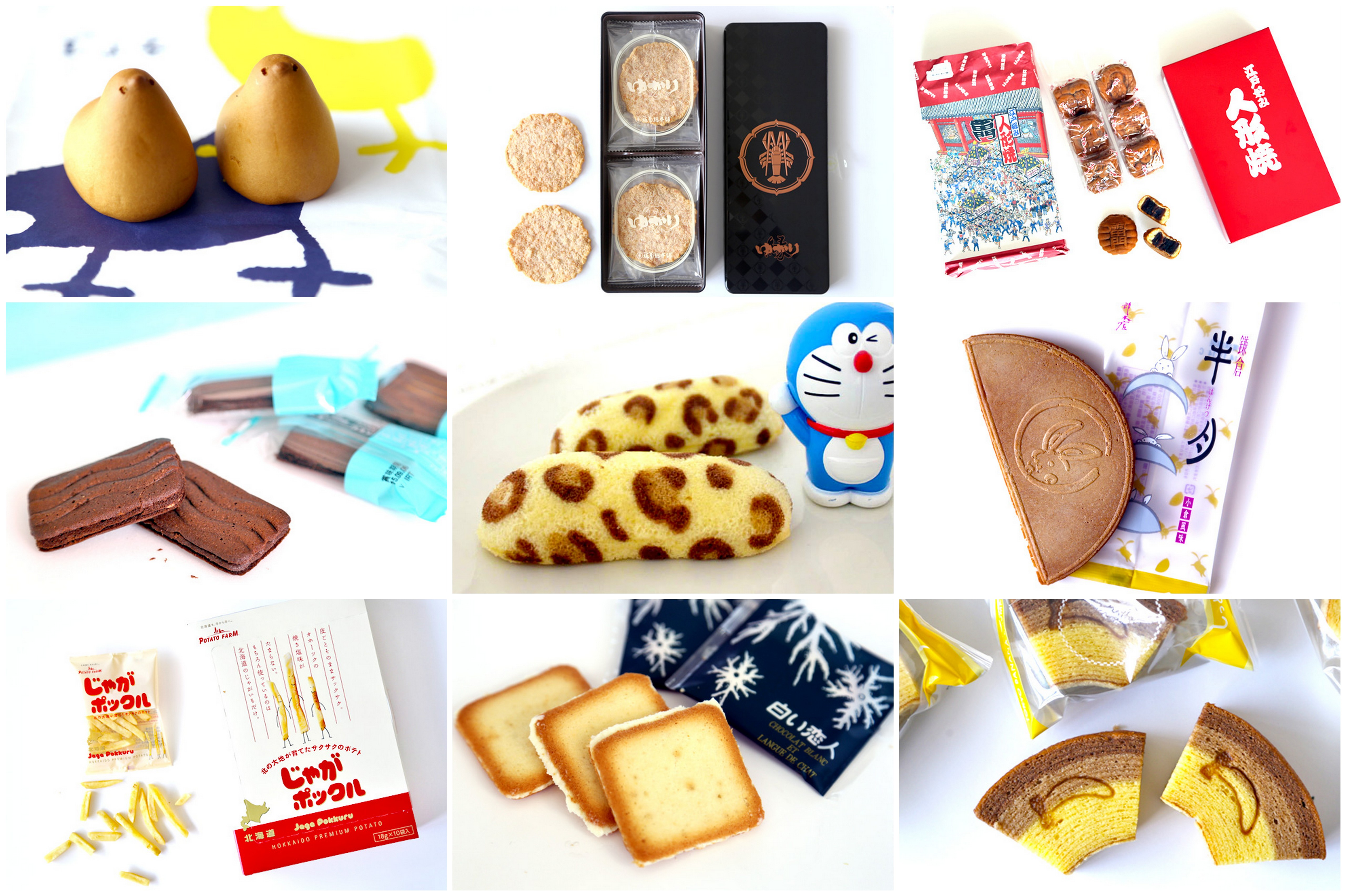 Top 10 Japanese Snacks To Get From Tokyo - Tokyo Banana, Jaga Pokkuru, Shiroi Koibito!