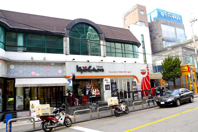 Korean celebrity shops in seoul