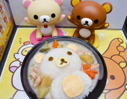 Characters Cafe – Rilakkuma Themed Café In Singapore Kawaii-ness Overload, Taste Was Blah Though