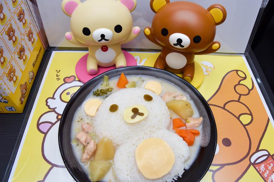 Characters Cafe – Rilakkuma Themed Café In Singapore Kawaii-ness Overload, Taste Was Blah Though