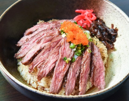 Waa Cow – Wakao! Beef Bowl And Chirashi Don Within NUS Campus