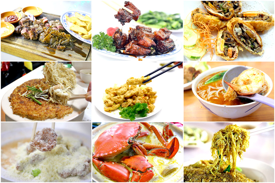10 Must Try Zi Char Places in Singapore – Wok Hei Power! Some With Michelin Bib Gourmand