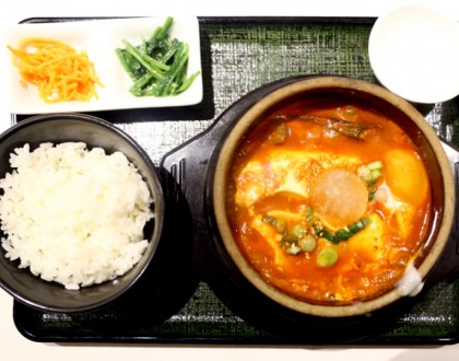 Tokyo Sundubu – Korean Stew With Collagen In A Japanese Restaurant