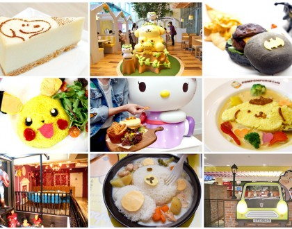 10 Character Cafes In Singapore - Hello Kitty, Pokemon, Gudetama, Who Are You Rooting For?
