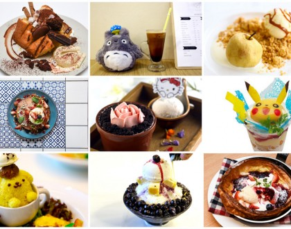 15 New Cafes In Singapore May 2016 - Hello Kitty, Pokemon Cafes, More Pancakes & Hotcakes