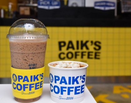 Paik's Coffee – Popular Korean Café Chain Arrives In Singapore, Offering Relatively CHEAP Coffee