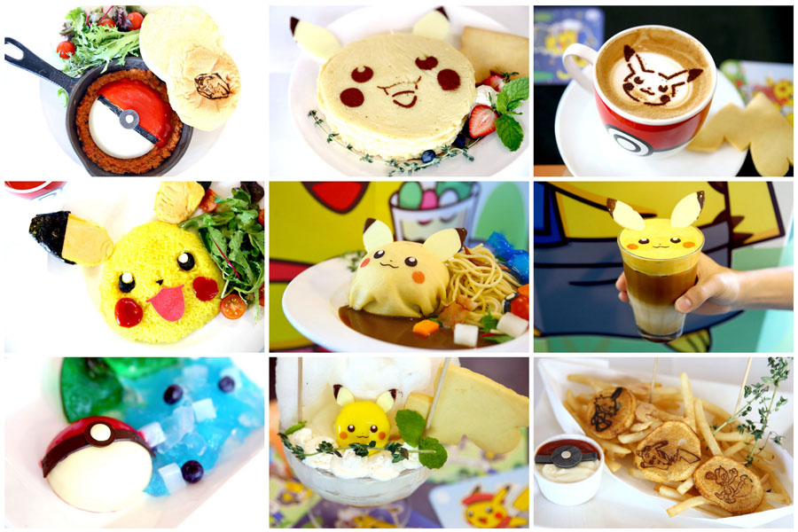 Pokemon Cafe... Gotta Catch Em All Ball