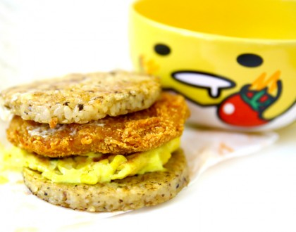 Gudetama Food Items At Hong Kong's McDonald's! So CUTE