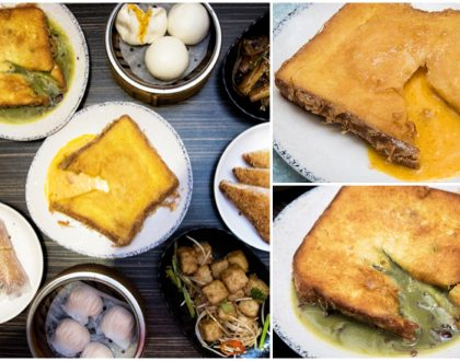 Chau Kee 周記點心 – Matcha And Salted Lava Custard Toasts, At Hong Kong Sai Ying Pun